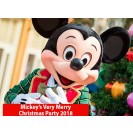 Mickey's Very Merry Christmas Party 2018